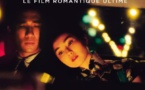 Cinéma et Musique : In the Mood For Love et son montage musical